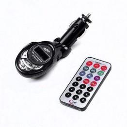 MP3 + FM трансмитер за кола