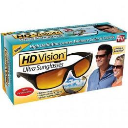 HD Vision & Night Vision - очила за перфектна видимост на пътя (2 чифта)